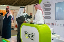 losco saudi transport expo 2020 05