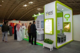 losco saudi transport expo 2020 07